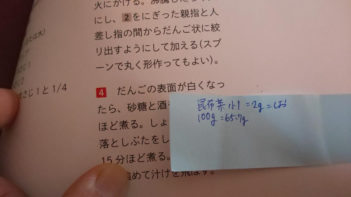 f:id:ushio-salt:20210630131308j:plain