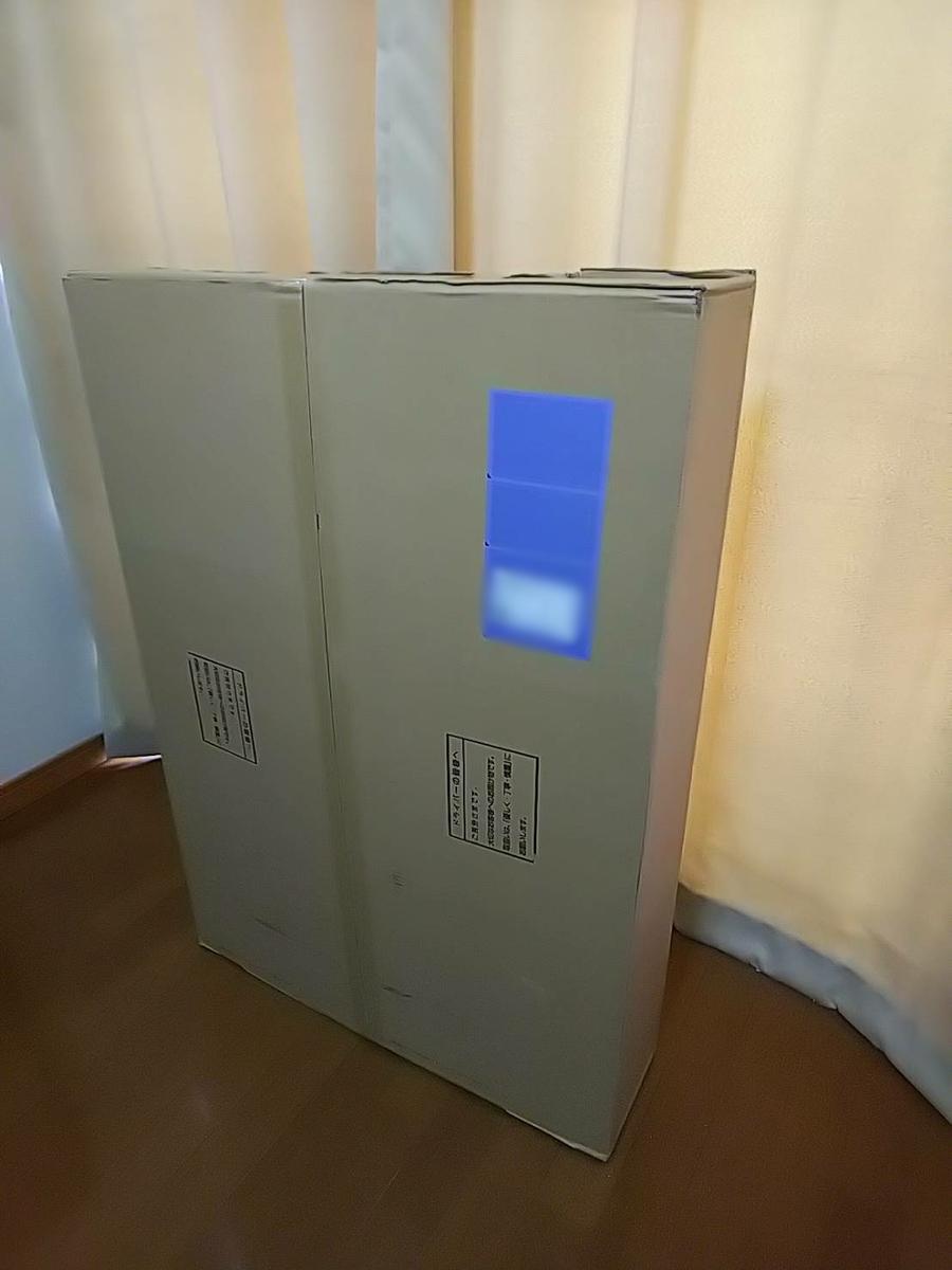 f:id:ushio-salt:20210706113952j:plain