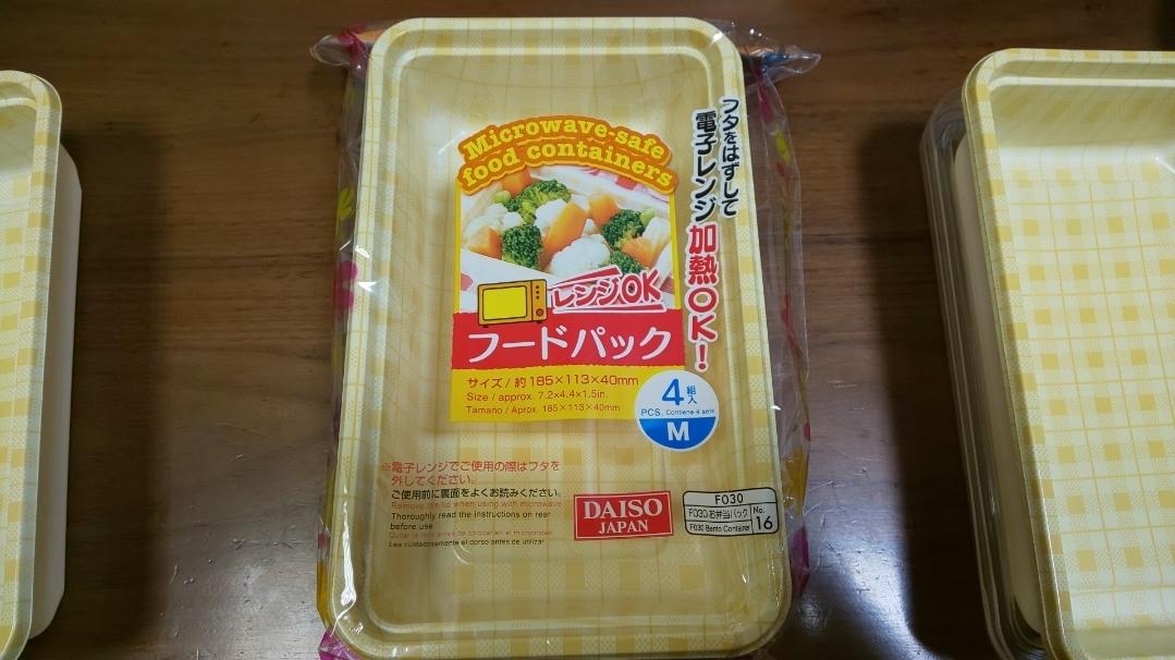 f:id:ushio-salt:20210707105213j:plain