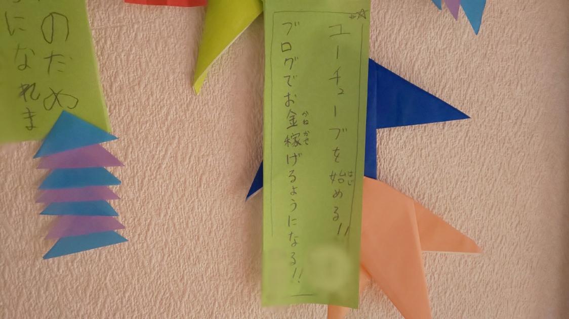 f:id:ushio-salt:20210708102303j:plain