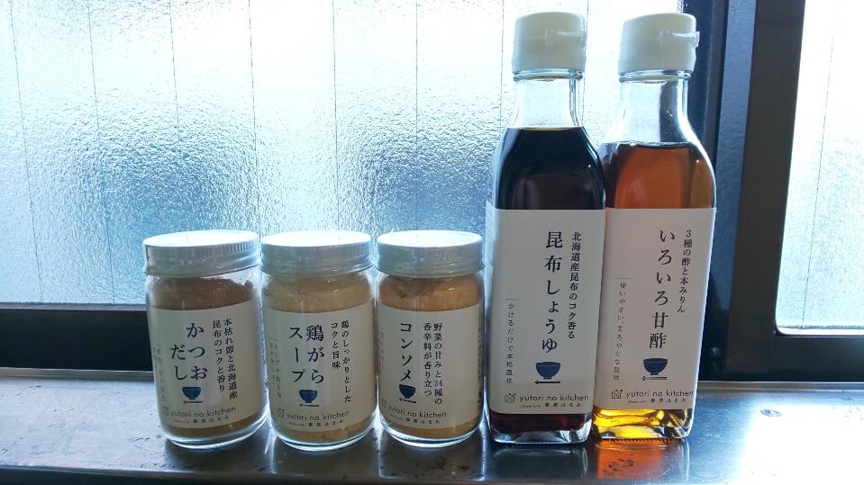 f:id:ushio-salt:20210718085318j:plain