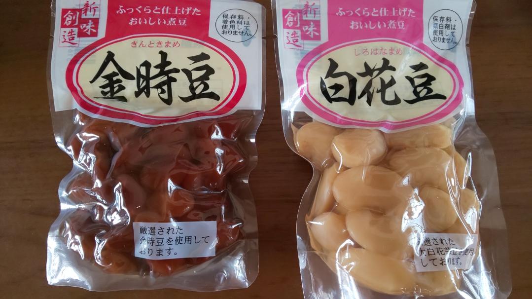 f:id:ushio-salt:20210724100319j:plain