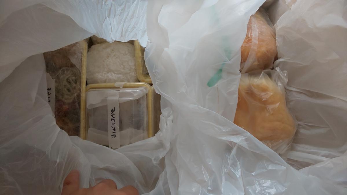 f:id:ushio-salt:20210815125740j:plain