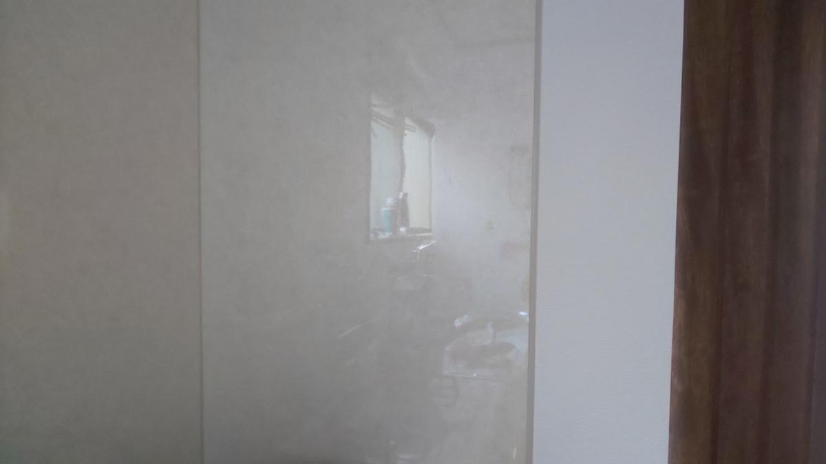 f:id:ushio-salt:20210817162812j:plain