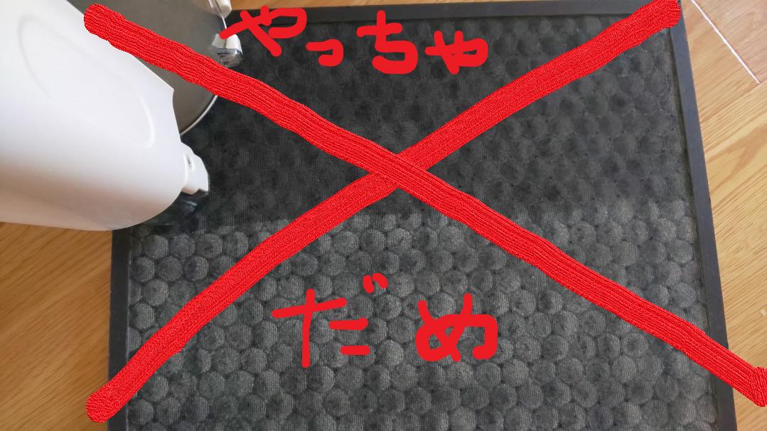 f:id:ushio-salt:20210822161327p:plain