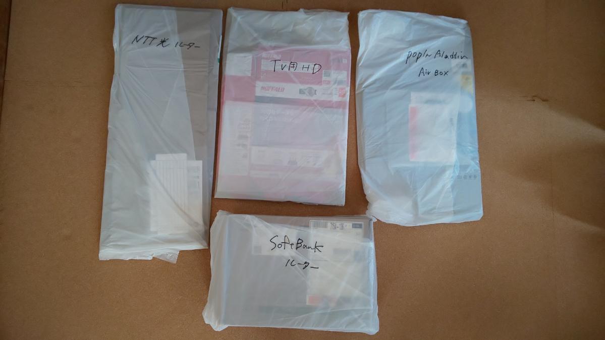 f:id:ushio-salt:20210823111336j:plain