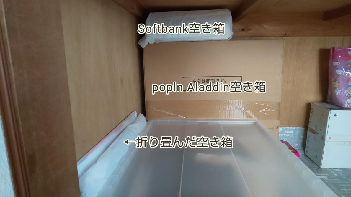 f:id:ushio-salt:20210823112119j:plain