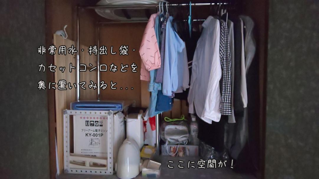 f:id:ushio-salt:20210904100441j:plain