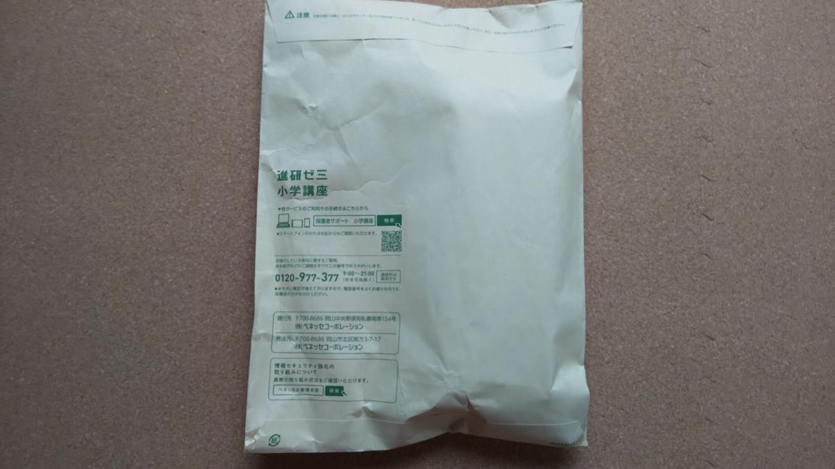 f:id:ushio-salt:20210909130108j:plain