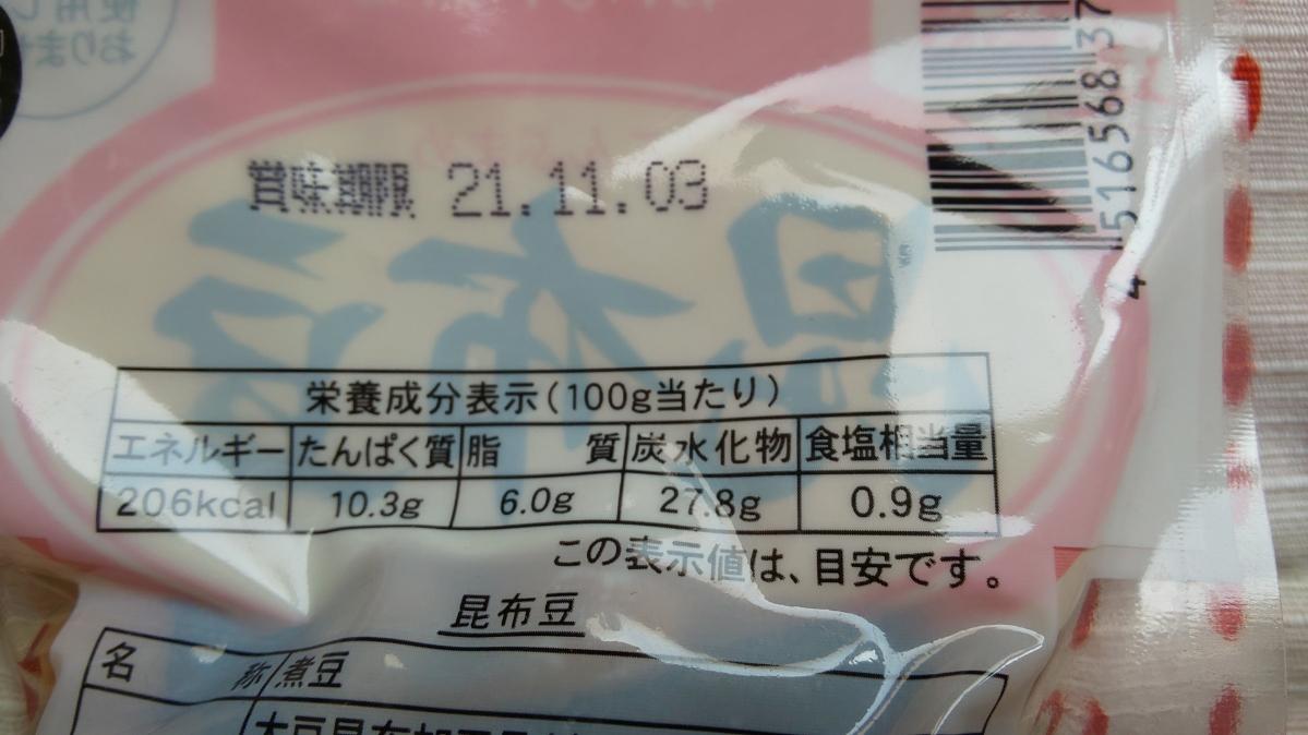 f:id:ushio-salt:20210911131252j:plain
