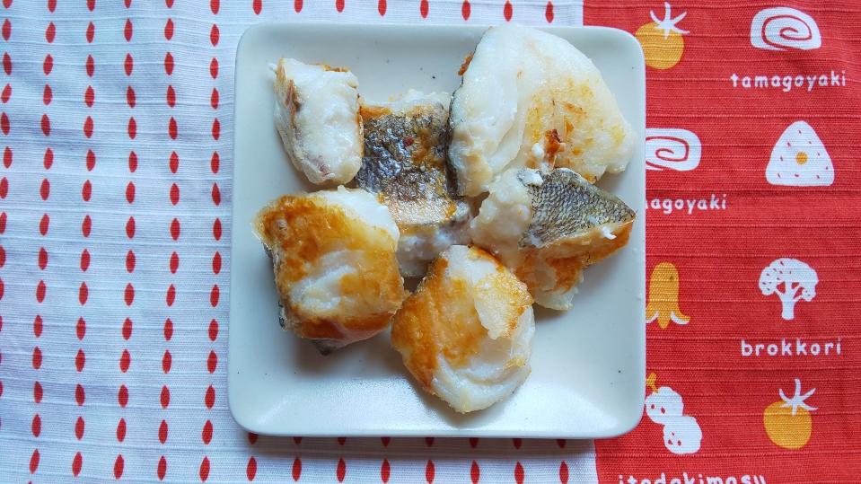 f:id:ushio-salt:20210927134933j:plain