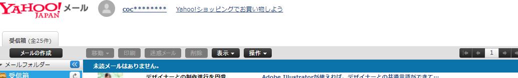 f:id:ushio-salt:20211007124330p:plain