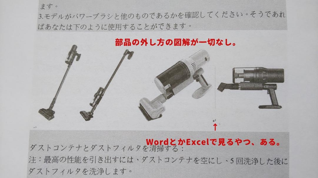 f:id:ushio-salt:20211011113655j:plain