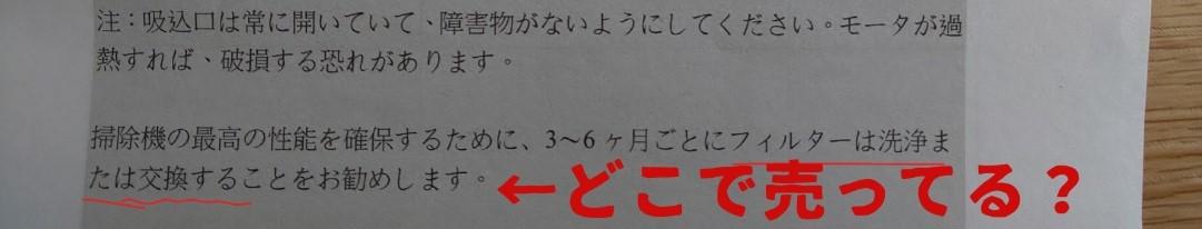 f:id:ushio-salt:20211011115206j:plain