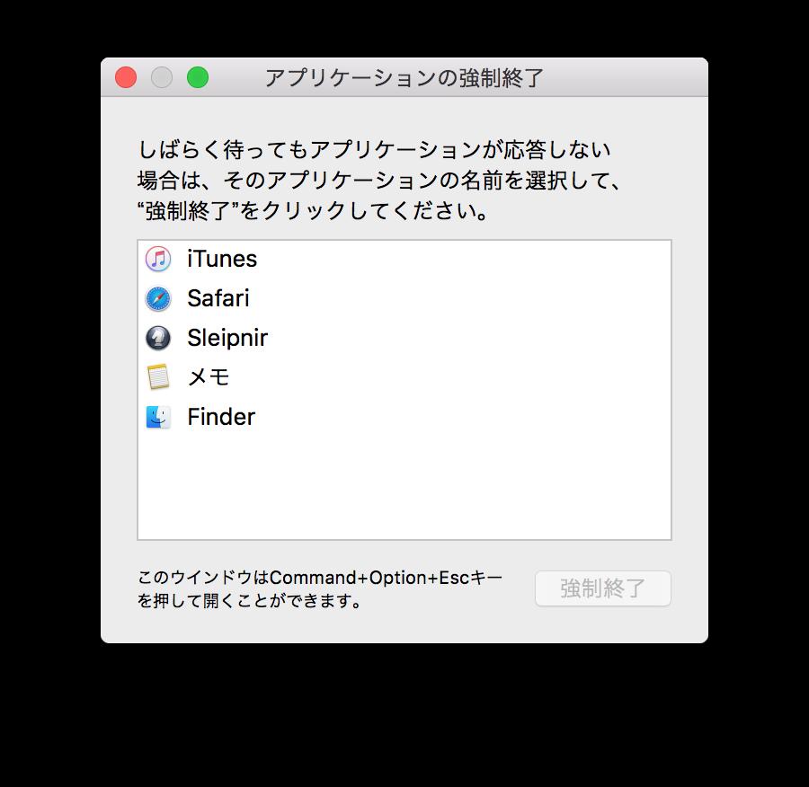 f:id:ushiroashi:20170107154921p:plain
