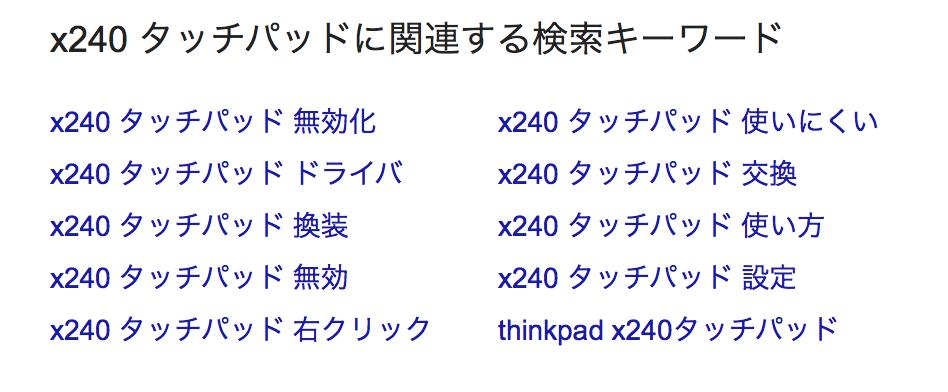 f:id:ushiroashi:20170114011528p:plain