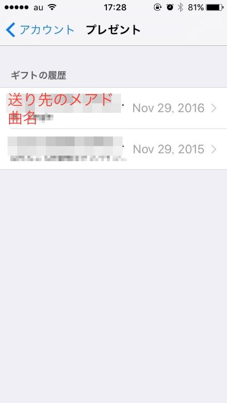 f:id:ushiroashi:20170116014636j:plain