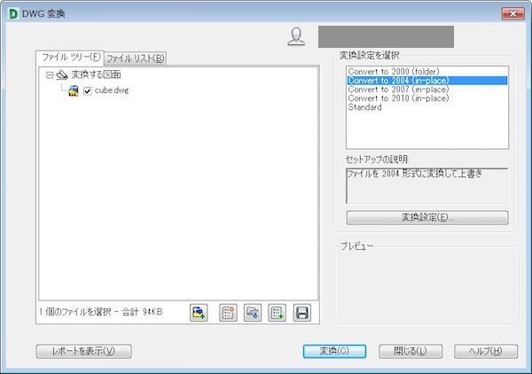 f:id:ushiroashi:20170305005320j:plain