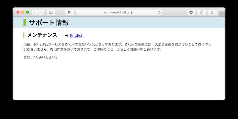 f:id:ushiroashi:20170313235938p:plain