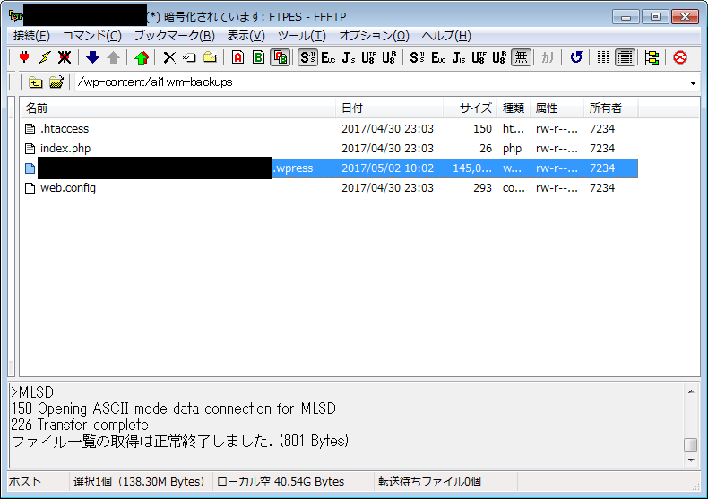 f:id:ushiroashi:20170504181604p:plain