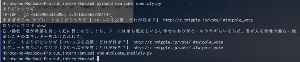 f:id:ushiromiya3:20160824232127p:plain