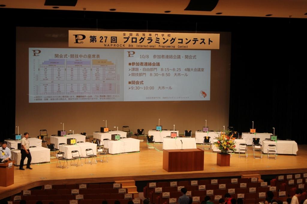f:id:ushiromiya3:20161009232052j:plain
