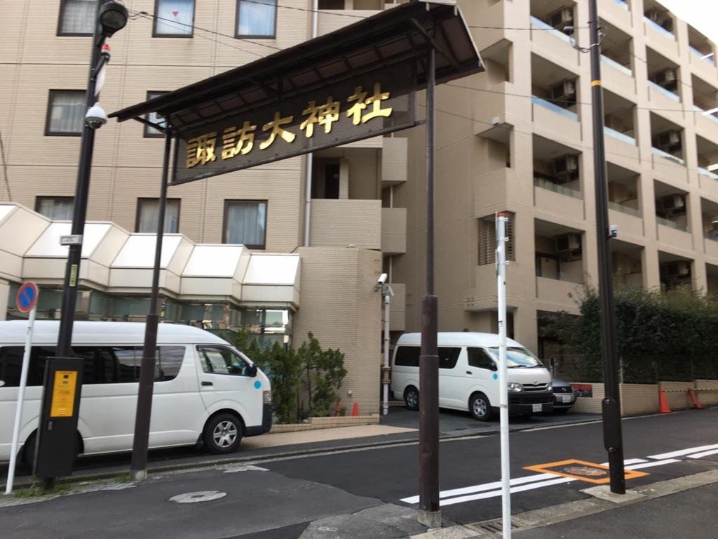 f:id:ushiromiya3:20161204093343j:plain