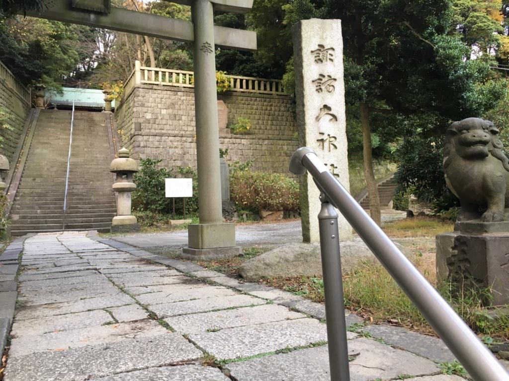 f:id:ushiromiya3:20161204093413j:plain
