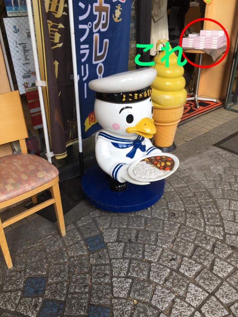 f:id:ushiromiya3:20161204103922j:plain