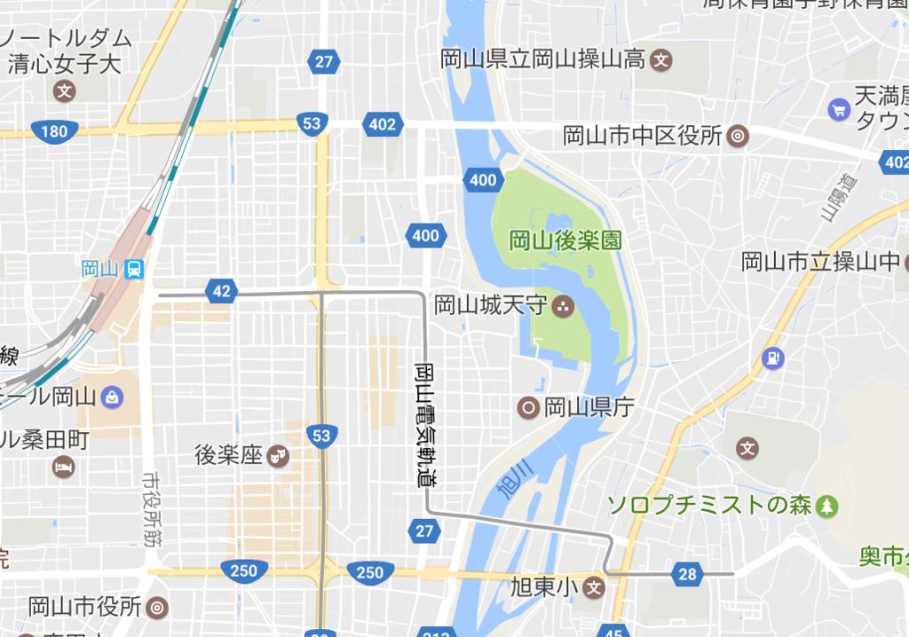 f:id:ushiromiya3:20161214011937p:plain