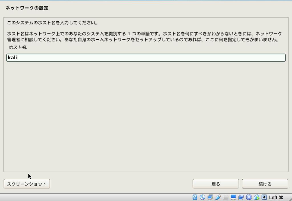 f:id:ushiromiya3:20170511004348p:plain