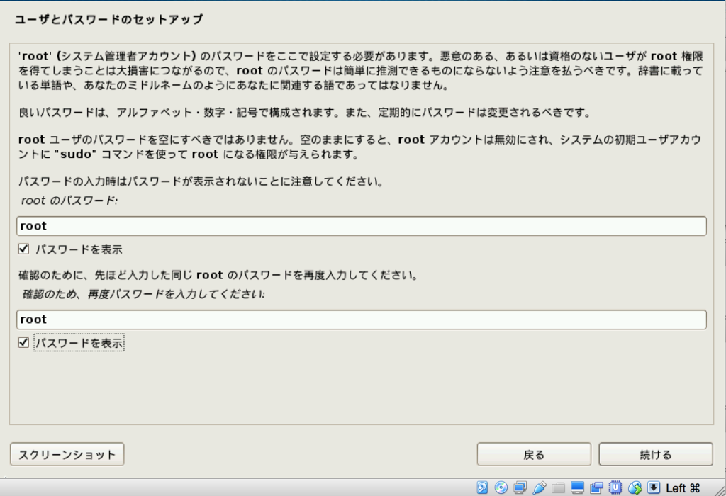 f:id:ushiromiya3:20170511004500p:plain
