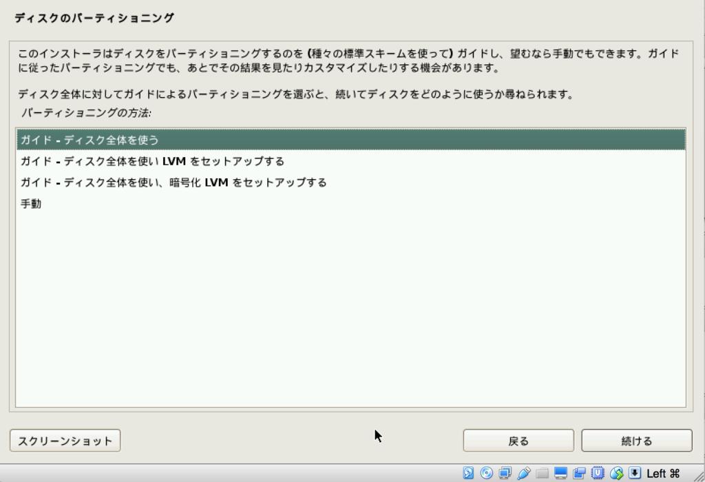 f:id:ushiromiya3:20170511004727p:plain