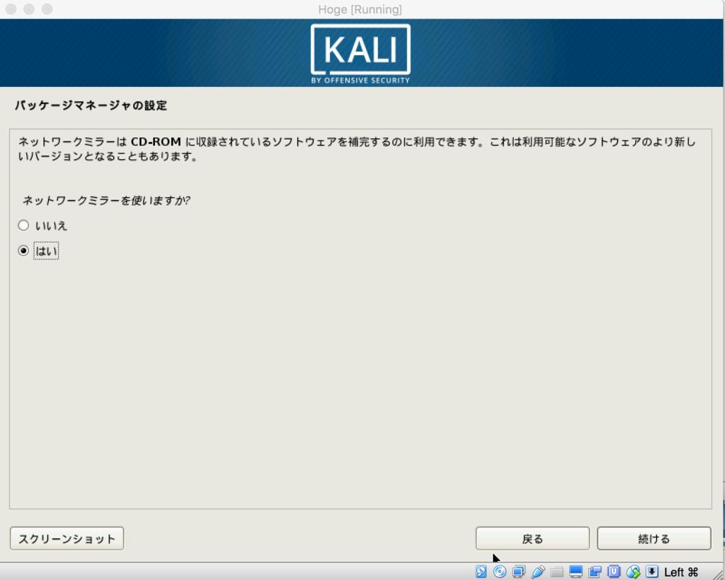 f:id:ushiromiya3:20170511010221p:plain