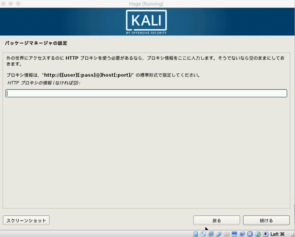 f:id:ushiromiya3:20170511010347p:plain