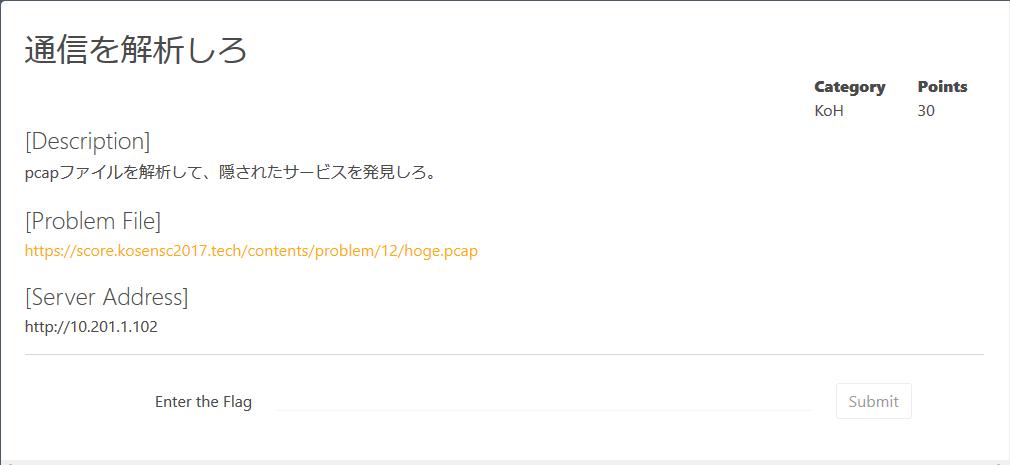 f:id:ushiromiya3:20171022234216p:plain