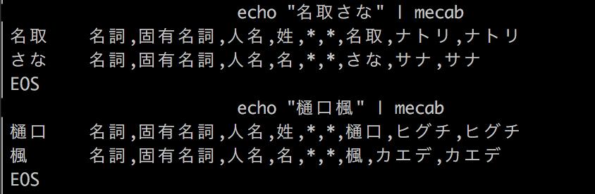 f:id:ushiromiya3:20180603214556p:plain