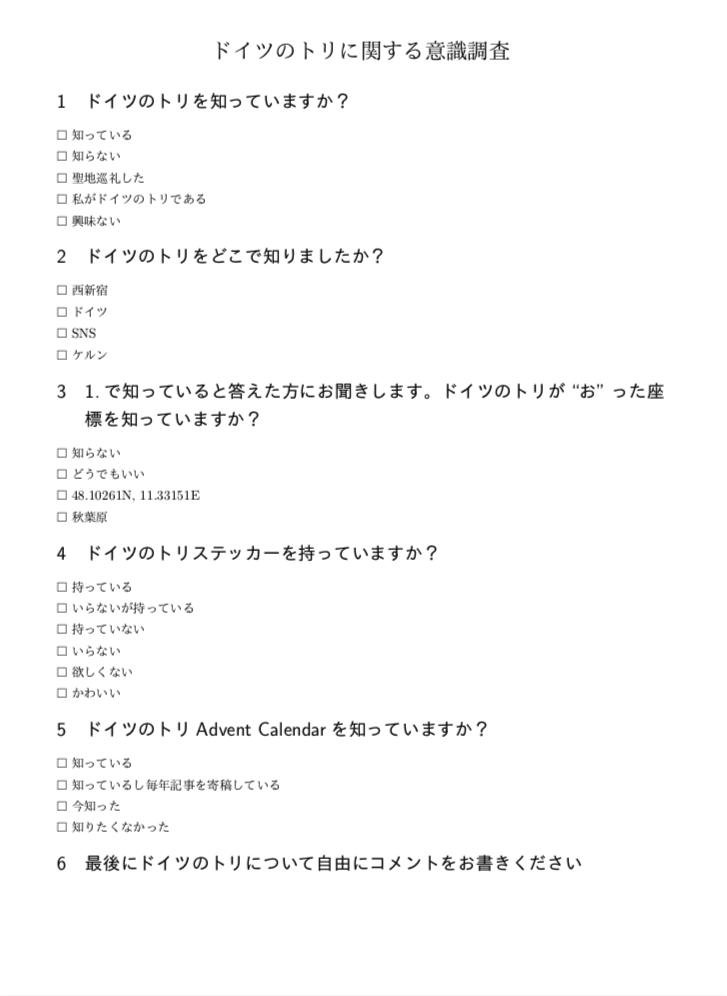 f:id:ushiromiya3:20181130230555p:plain
