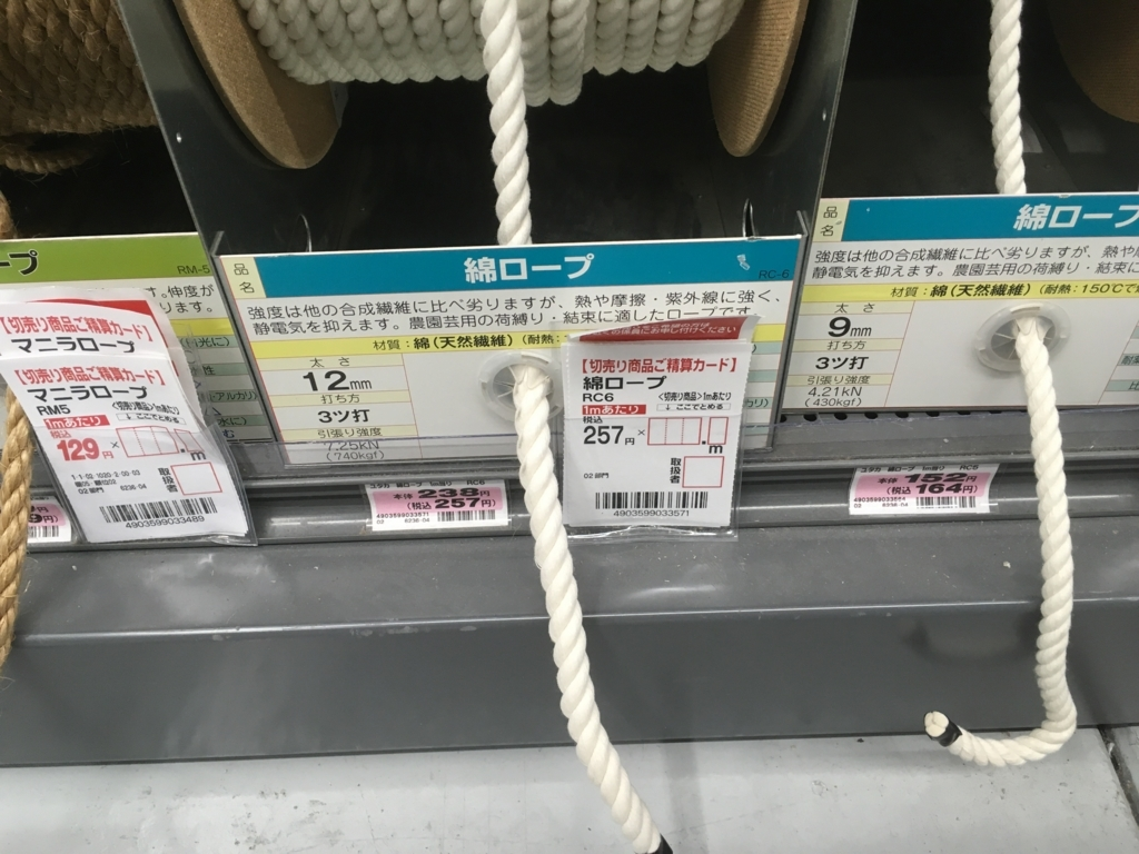f:id:ushirotaro:20180124161942j:plain