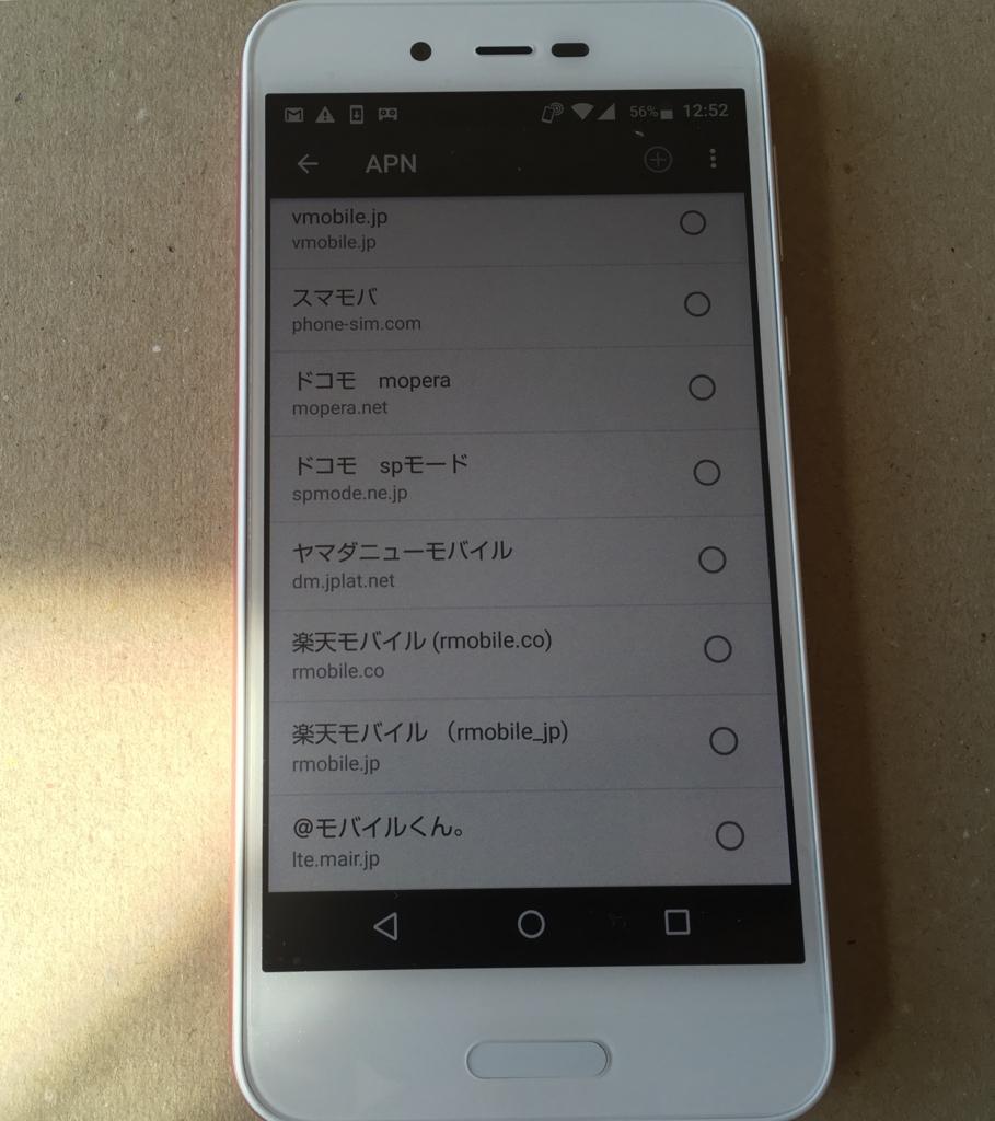 f:id:ushirotaro:20180214183719j:plain