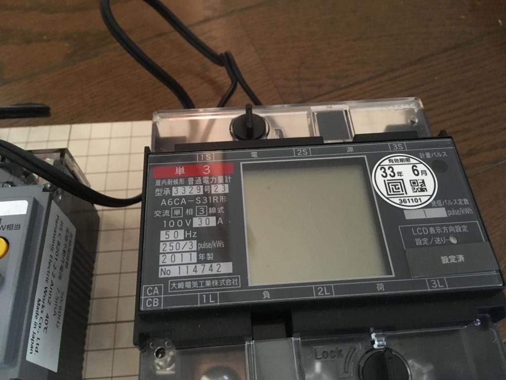 f:id:ushirotaro:20180310162529j:plain