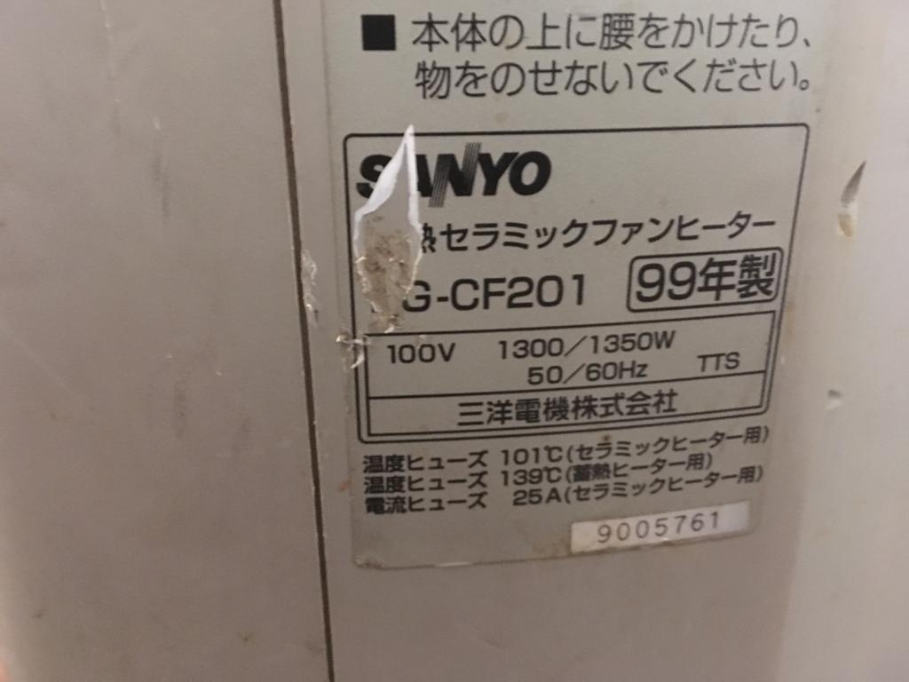 f:id:ushirotaro:20180310162807j:plain