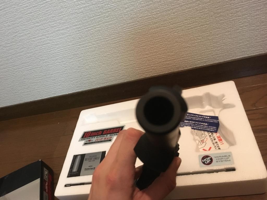 f:id:ushirotaro:20180509221515j:plain
