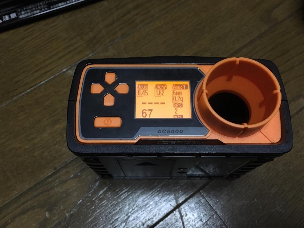 f:id:ushirotaro:20180509221852j:plain