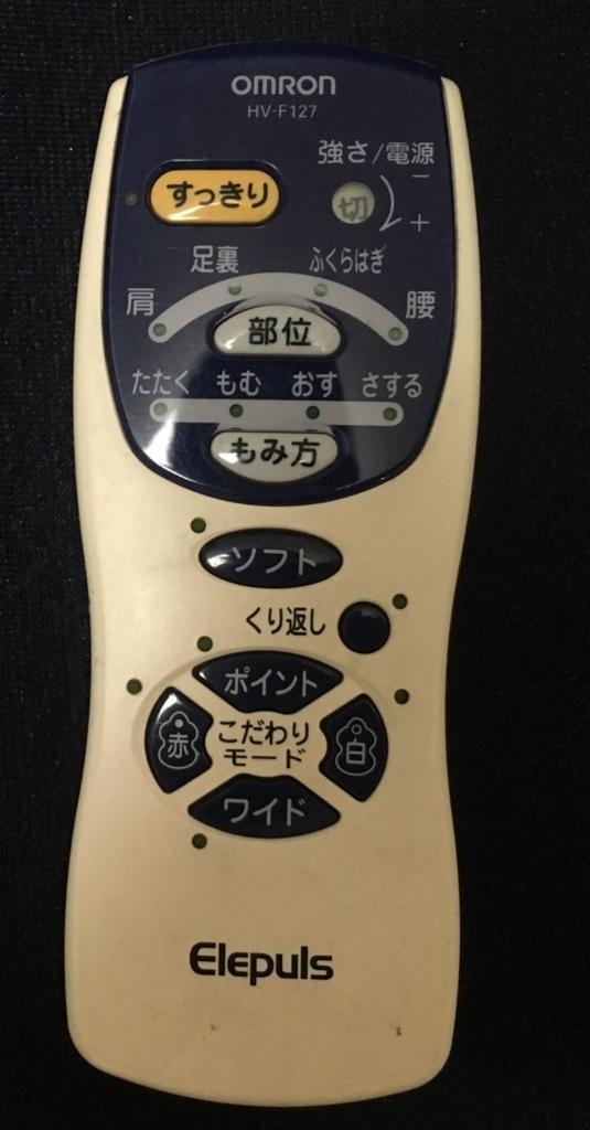 f:id:ushirotaro:20180710134726j:plain