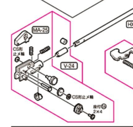 f:id:ushirotaro:20180815210918j:plain
