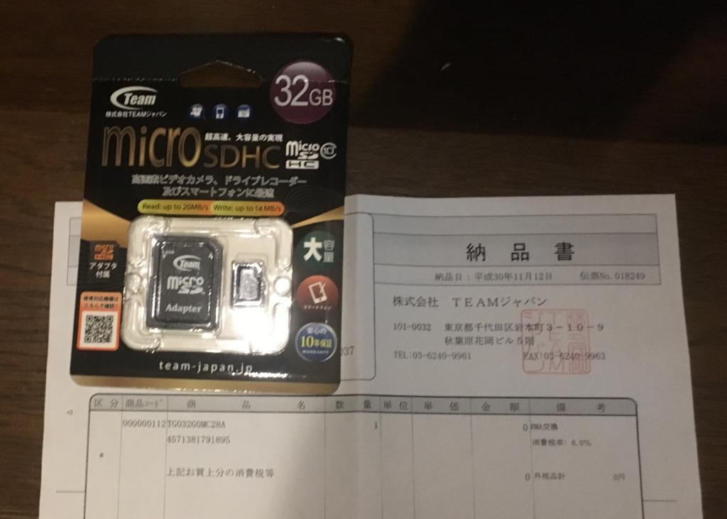 f:id:ushirotaro:20181113220147p:plain