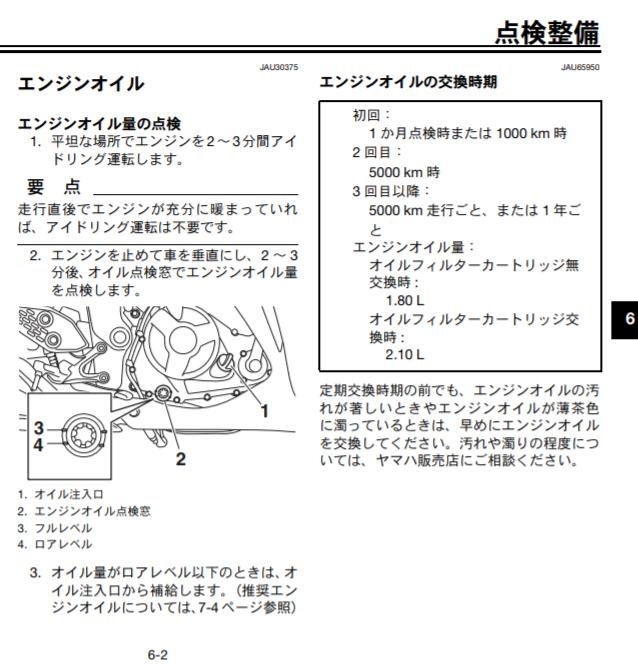 f:id:ushirotaro:20190525143935p:plain