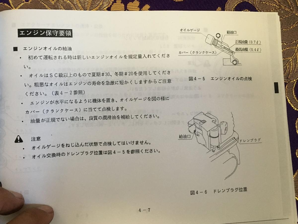 f:id:ushirotaro:20190525152236j:plain