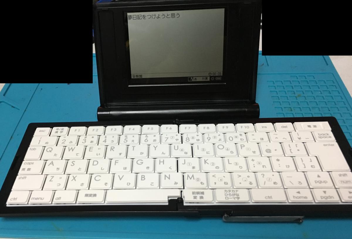 f:id:ushirotaro:20190908135203p:plain